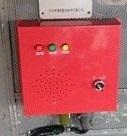 机车静态防溜自动监控预警系统