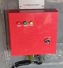 机车防溜自动监测预警系统